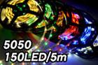 5050 150LED/5m