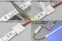 画像1: 10mm2芯スイッチ付きDCジャックコネクター