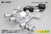 画像3: LEDスポットライト DC12V 1.5W