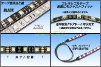 画像1: RGB 60LED/1m 防水テープLED アノードCOM