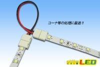 画像1: 8mm2芯コード付きコネクター A2T-2P-8