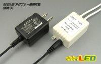 画像1: RGB増幅器 アノードCOM