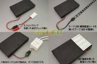 画像2: 電池ボックス単3×8本スイッチ・フタ付き12V
