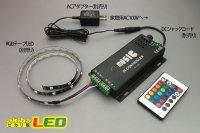 画像2: RGB ミュージックコントローラー 12A