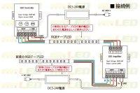 画像2: 5-24V対応RGB増幅器