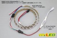 画像1: NeoPixel 4P-3P 変換コネクター