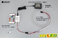 画像2: NeoPixel RGBコントローラー 24KEY