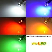 画像2: T10 2.5W PowerLED Bulb
