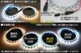 画像3: SSG Ra90+ 5050テープLED 60LED/m 5200K 1-5m (3)
