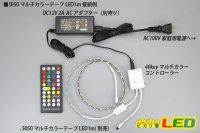 画像2: 40KEY RGBマルチカラー専用コントローラー