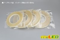 画像2: シリコーンゴム用両面テープ