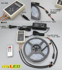 画像1: Super流れるRGB専用コントローラー