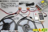 画像3: Super流れるRGB専用コントローラー