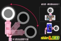 画像3: 美白リングライト付き自撮り棒