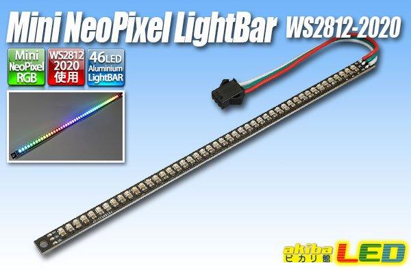 画像1: Mini NeoPixel LightBar (1)