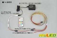 画像2: WS2815 12V NeoPixel RGB テープLED 60LED/m