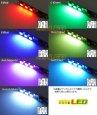 画像2: 7色切替 5050 RGB 3LED基板 (2)