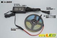 画像3: COBラインテープLED 12V 3000K 1m-5m 高演色Ra80+