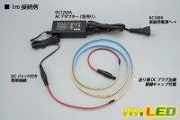画像2: COBラインテープLED 12V 3000K 1m-5m 高演色Ra80+