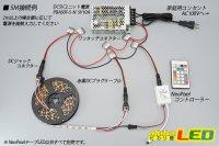 画像2: NeoPixel RGB TAPE LED