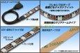 画像2: NeoPixel ARGB クリアドームテープLED 60LED/m (2)