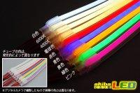 画像2: LEDネオンチューブライト 120LED/m