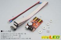 画像1: LEDパネルコントローラー HD-U62