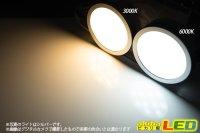画像3: 超薄LEDキャビネットライト ホワイト