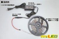 画像2: 3528テープLED 60LED/m 非防水 電球色 5m