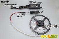 画像2: 5050テープLED 30LED/m シリコン防水 電球色 5m