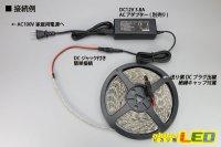 画像1: 5050テープLED 30LED/m クリアドーム 電球色 5m