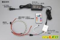 画像2: 極細NeoPixel RGB テープLED 1m/60LED