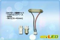 画像1: 5050 3chip SMD 12LEDパネルライト白