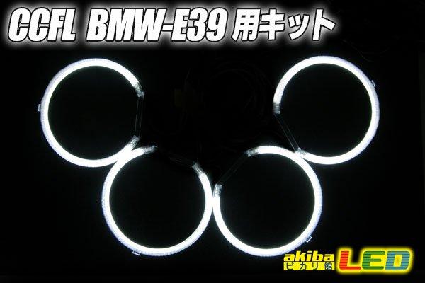 画像1: E39 01-用 (1)