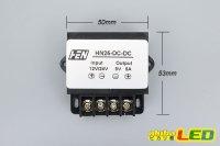 画像1: DC/DCコンバーター ネジ端子 12/24Vto5V5A
