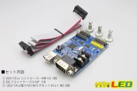 画像1: LEDマトリクスパネルコントローラー HW-U3