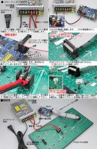 画像2: LEDマトリクスパネルコントローラー HW-U3