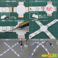 画像1: 10mm4芯十字基板 十-PCB-RGB