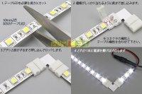 画像1: 10mm2芯コネクタL字基板 L-PCB2-10