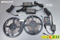 画像3: RGB ミュージック コントローラー ブラック