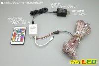 画像2: NeoPixel RGB ストリング WS2812B