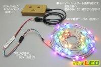 画像3: NeoPixel RGB ストリング WS2812B