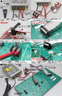 画像3: LEDマトリクスパネル P10 32×16 赤色