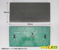 画像2: LEDマトリクスパネル P10 32×16 白色
