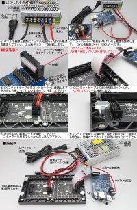 画像2: LEDマトリクスパネル P3 RGB 64×32