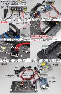 画像2: LEDマトリクスパネル P6 RGB 32×16