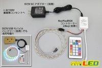 画像2: 超極細 NeoPixel MiniテープLED 1m/60LED