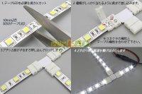 画像1: 10mm2芯コネクタT字基板 T-PCB2-10
