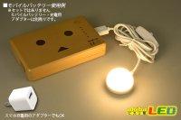 画像2: USBスイッチ付きドームライト mini 電球色