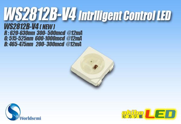 WS2812B-V4 NeoPixel RGB - akibaLED ピカリ館